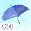 供应广州雨伞 广州雨伞厂家 广州广告伞 鑫三和雨伞厂