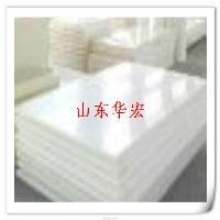 供应聚乙烯板HDPE板PE板材
