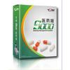 供应百威9000V6医药管理软件