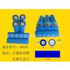 供应LED手电筒专用锂电池18650/1800MAH.3A.顶部