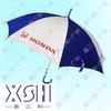 供应珠海广告伞 珠海雨伞 雨伞批发 鑫三和雨伞厂