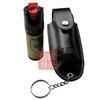 供应RY2-A型女用浓缩小型防狼自卫喷雾器(送皮套)