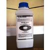 供应美国永凝液DPS防水材料-混凝土保护剂