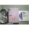 供应二代身份证扫描登记仪/华海办公