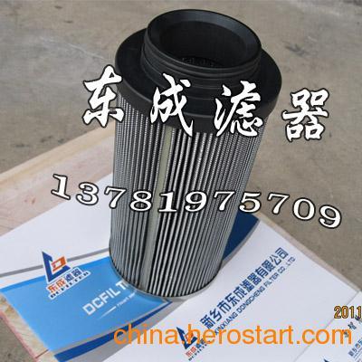 供应生产工艺PARKER派克滤芯G01950Q