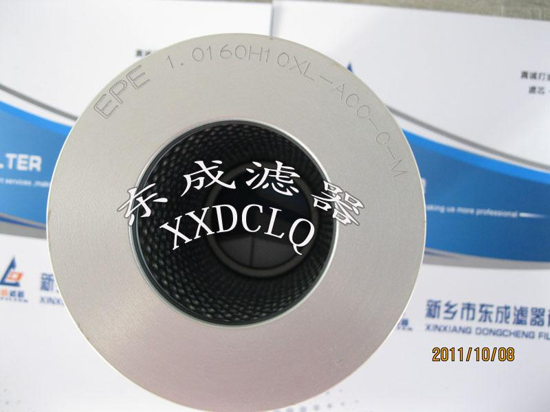 供应生产直销EPE滤芯1.0160H10XL-A00-0-M