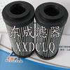 供应进口MP翡翠滤芯HP0502A06ANP01