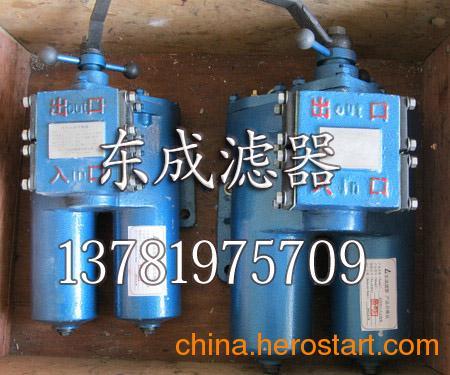 供应SPL-40C双筒网片式过滤器