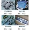 供应苏州硅片回收|苏州碎硅片回收|苏州太阳能硅片回收