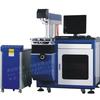 供应激光打标机|激光打标机价格|郑州博成联创激光