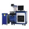 供应CO2激光打标机 半导体激光打标机 郑州博成联创激光