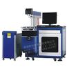 供应激光打标机使用说明书|郑州博成联创激光科技
