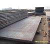 供应重庆安钢钢板批发,重庆安钢Q235钢板销售