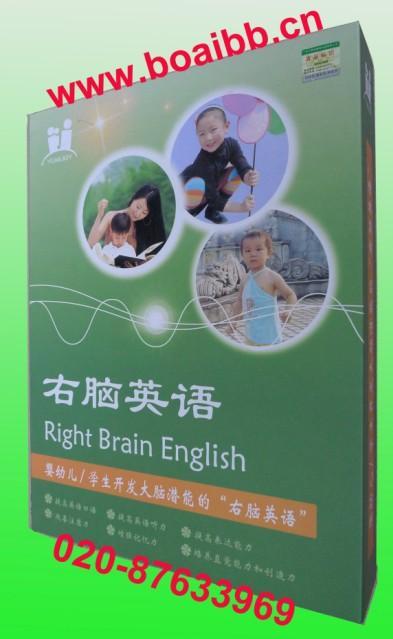 供应2012最新升级版七田真《右脑英语》