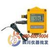 供应温湿度记录仪-ZDR-20