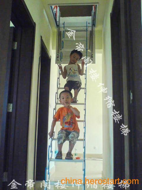 供应山东阁楼伸缩楼梯 东北 阁楼楼梯装修效果图 阁楼楼梯价格