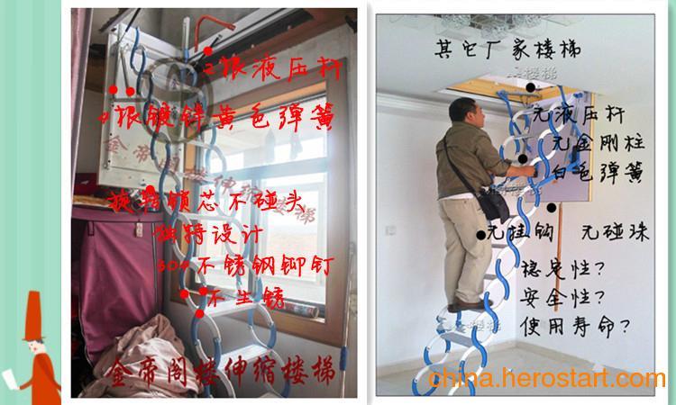 供应阁楼伸缩楼梯价格 阁楼楼梯厂家 阁楼伸缩楼梯效果图
