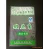供应铝箔袋价格/铝箔袋厂家
