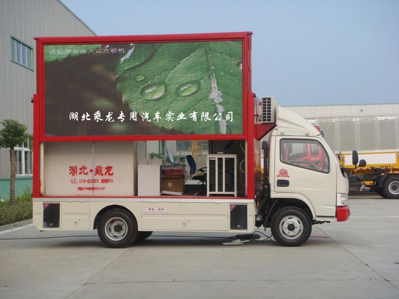 供应移动广告车