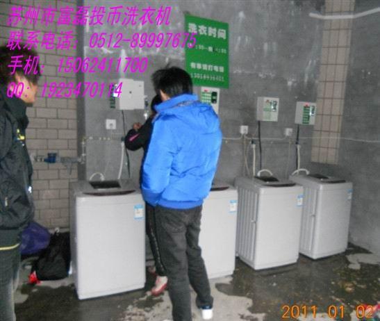 供应投币干衣机