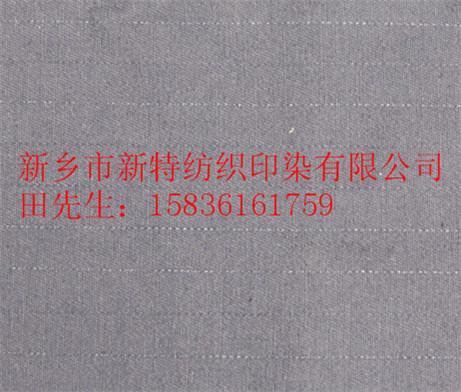 供应阻燃防电弧防静电棉锦面料布料