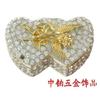 供应厂家直销中高档珠宝盒、礼品珠宝盒