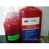 供应IC邦定快干红胶 (缺氧胶) PS-820红胶