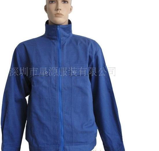 定做防护服、阻燃工作服、防火服装、机械焊工防护服装