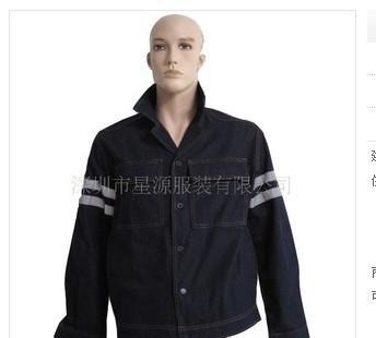 纯棉牛仔工作服、耐磨帆布面料工作服装、工业特殊防护劳保服装