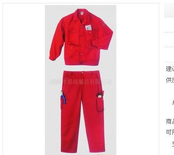 高压带电作业工作服、Nomex工作服