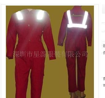 多功能防护服装、联体工作服.防静电联体工作服