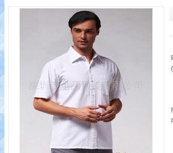 夏天工装、纯棉衬衣工作服、防火阻燃衬衣、防静电衬衣