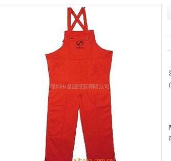 防护服装订做专业生产各类工服背带裤、阻燃多功能背带裤