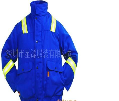 纯棉阻燃防寒服上衣、Nomex防火阻燃防寒服装