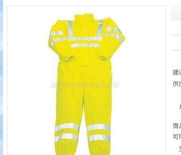 防风防水工作服、防风防水透汗工作服、抗油拒水服装、劳保防护服
