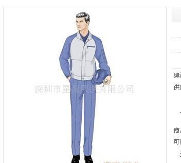 服装订做、定做防护服装、制服、分体工作服纯棉透气分体工作服