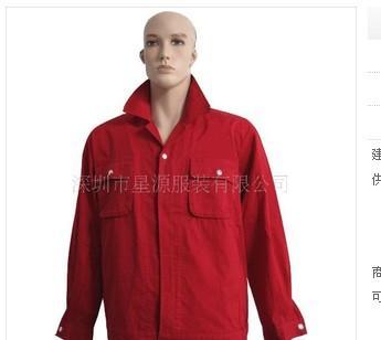 阻燃联体工作服 工业防护工作服 特殊特种行业防护服