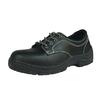 供应安全鞋价格,安全鞋价格,安全鞋厂家