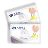 深圳供应智能卡印刷生产智能卡智能卡专业定做智能卡厂家报价