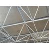 供应发泡水泥复合板——钢骨架轻型网架板