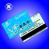 供应西藏拉萨最大PVC卡厂家拉萨会员卡厂家磁条卡厂家芯片卡厂家