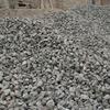 供应各种型号石子