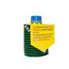 供应日本LUBE润滑脂FS2-7发那科专用润滑油