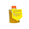 供应LUBE电动注塑机专用油脂JSO-7润滑油 黄色油脂
