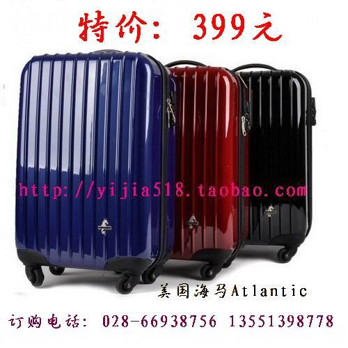 供应UTC行家新品Atlantic海马炫彩拉杆行李箱