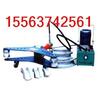 供应60/88/108电动液压弯管机 2寸3寸4寸电动液压弯管机