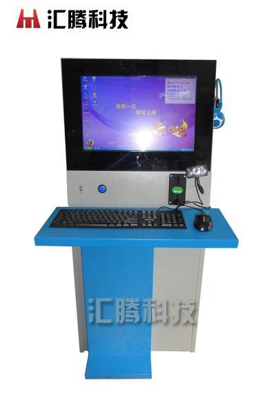 供应投币式自助电脑 自助式投币电脑 投币电脑价格