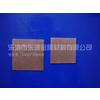 供应单面铜铝复合片