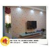 供应忆江南液体墙纸漆,墙体彩绘新涂料
