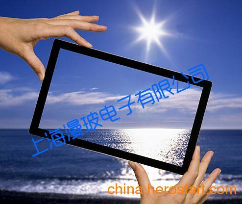 供应AR玻璃/Anti-reflective玻璃/AR高透减反射玻璃/高透玻璃/增透玻璃/抗反射玻璃/无反光玻璃/减反射玻璃